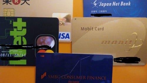 あんたの信用次第で借り入れできるカードの数々