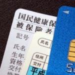 すべてのクレジットカード発行会社で共通の、申し込みから審査、受け取りまでの流れ