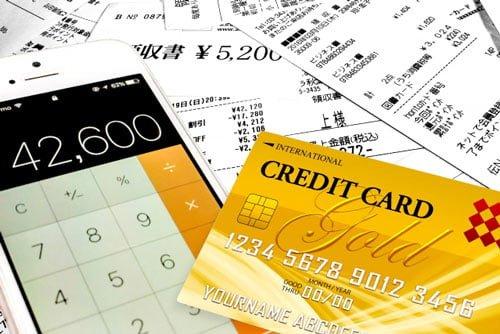 一部のクレジットカードやカードローンを債務整理(任意整理)するメリット・デメリット 実はメリット面が大きい理由