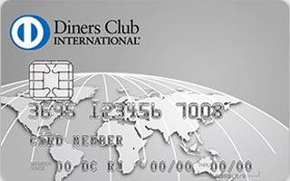 ダイナースは上質な生活を手に入れたい大人のクレジットカード
