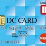 三菱UFJニコスはメガバンク子会社のクレジットカードという安心感が魅力