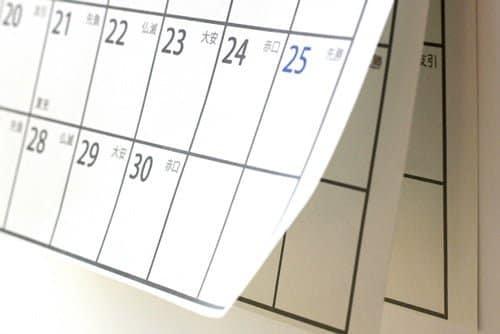 即日融資とは何か?即日融資のメリットとデメリットを徹底解説