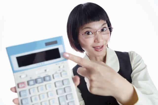 審査基準を徹底的に比較するだけではなく中小の消費者金融検討が重要なポイント